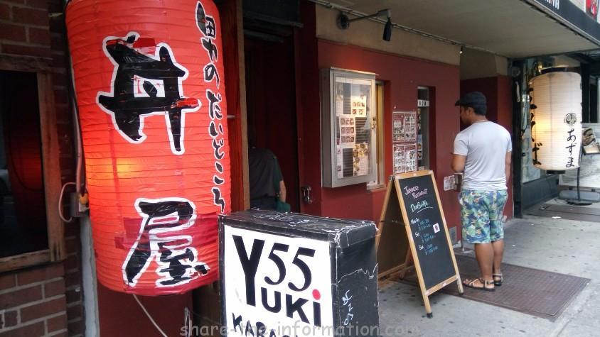 丼屋はファミリーレストラン並にメニューが多い大人気日本食店【NY】