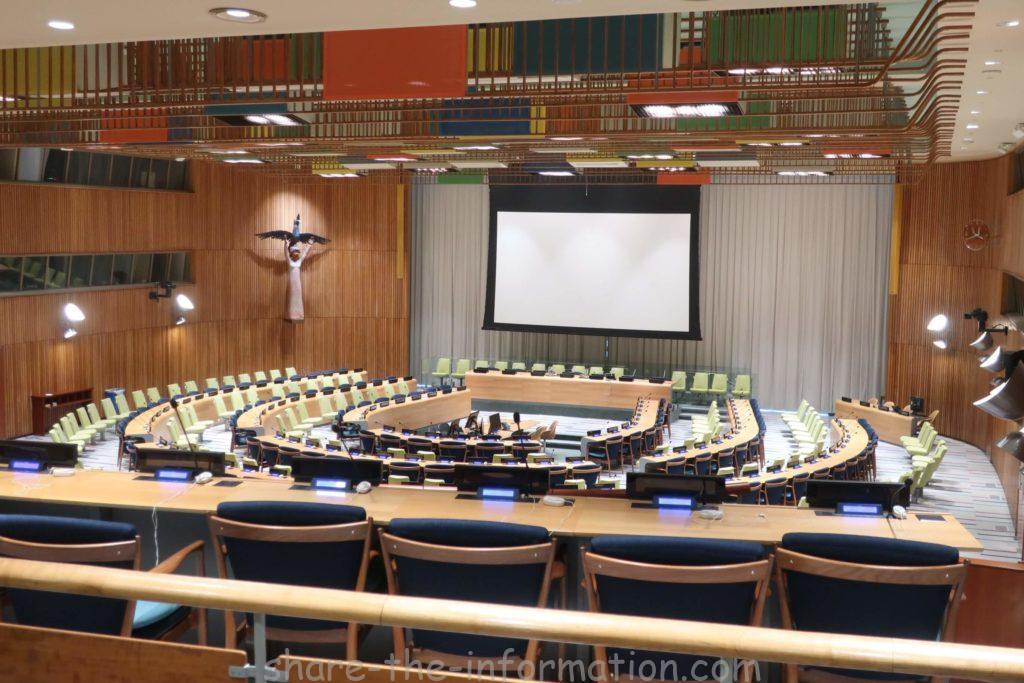 ニューヨーク国連本部のお館内紹介会議室