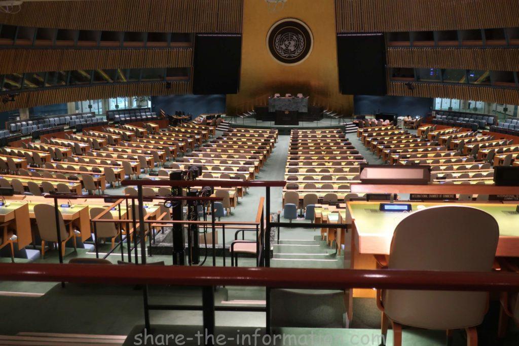 ニューヨーク国連本部の総議会場